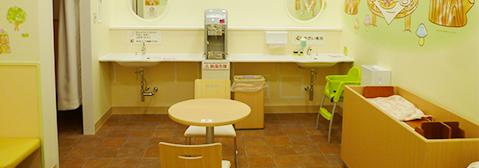 マタニティ・育児相談室の画像