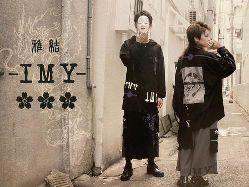 雅結(ミヤビムスビ)-IMY-