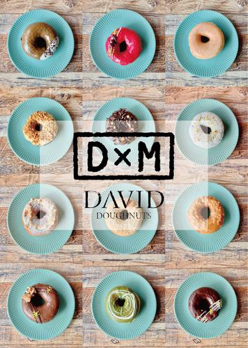 D×Mダヴィデドーナツサマーフェスティバル