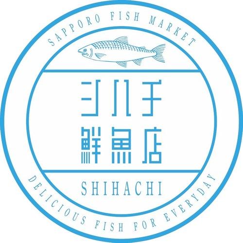 シハチ鮮魚店号がやってくる!
