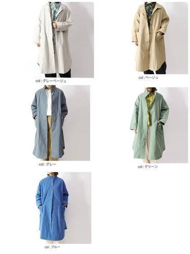 全5色ナイロンコットングログラン裾ラウンドコート