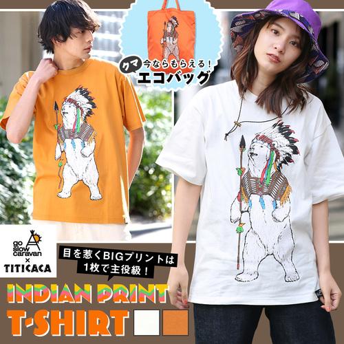 インディアンくまTシャツ