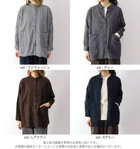 New Arrival☆