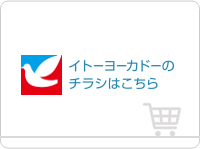 アリオ札幌チラシページアイコンの画像