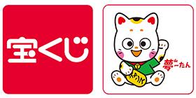 アリオ札幌チャンスセンターのロゴ画像