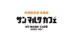 サンマルクカフェのロゴ画像