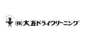 大五ドライクリーニングのロゴ画像