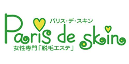 パリス・デ・スキンのロゴ画像