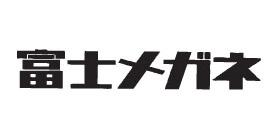 富士メガネのロゴ画像