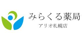 みらくる薬局 アリオ札幌店のロゴ画像
